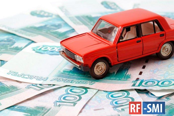В России падает собираемость транспортного налога