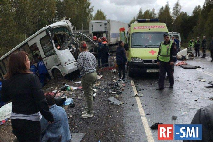 В Ярославской области попал в аварию пассажирский автобус