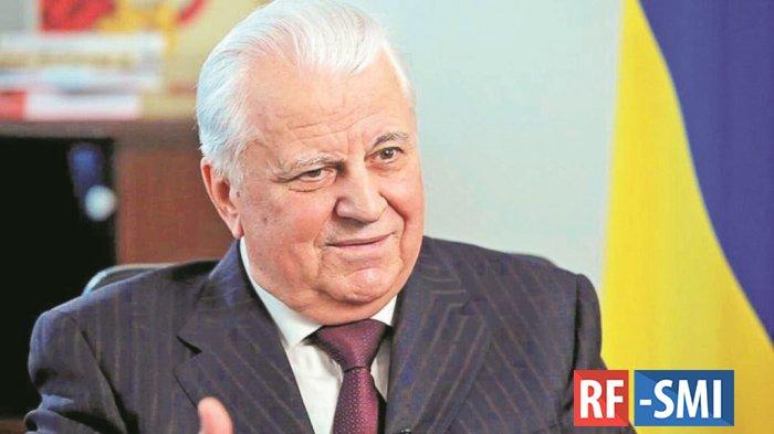 Кравчук заявил о необходимости уточнить суть понятия особого статуса Донбасса