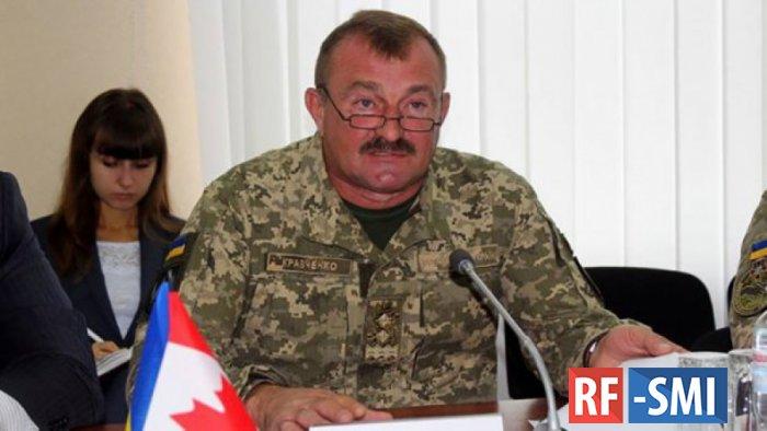 В Киеве заявили о подготовке к отводу сил вдоль всей линии соприкосновения