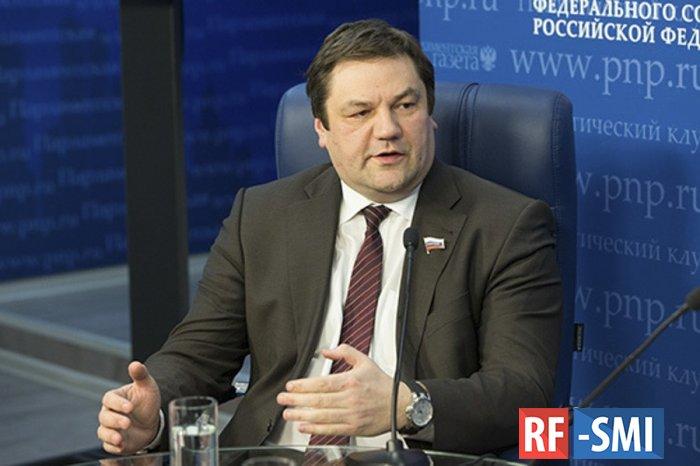 Сенатор рассказал, что включает в себя стратегия развития туризма в РФ