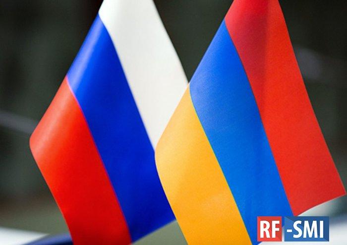 Россия предоставит Армении $20 млн. Безвозмездно