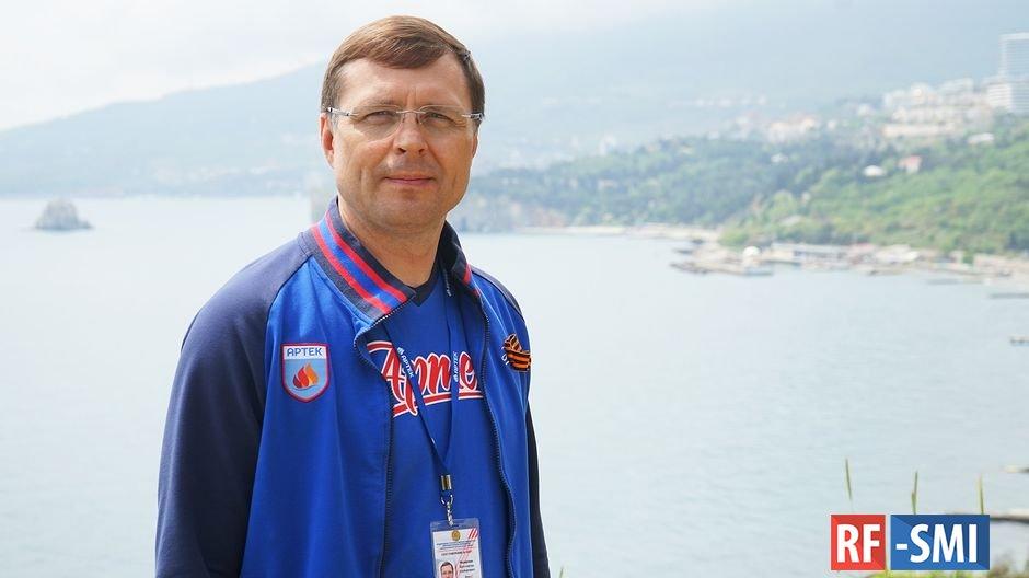 Директором «Артека» стал бывший министр труда и социального развития Краснодарского края