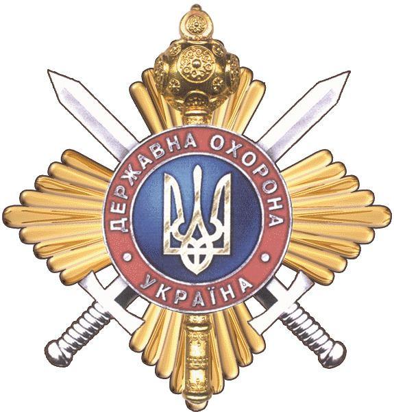 В. Зеленский назначил нового главу Управления государственной охраны
