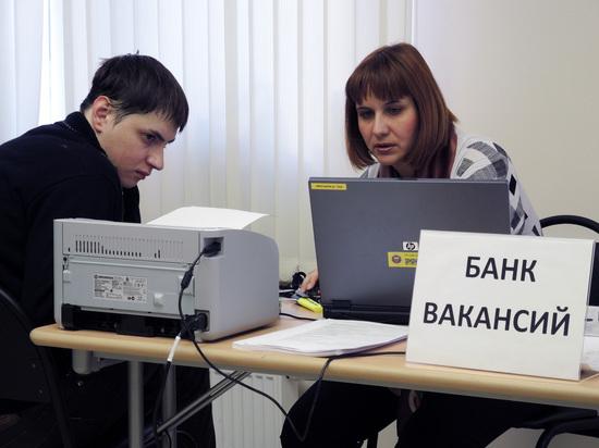 Работодатели рассказали о планах сократить россиян в 2020 году
