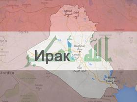 Президент Ирака усомнился в надежности США как союзника