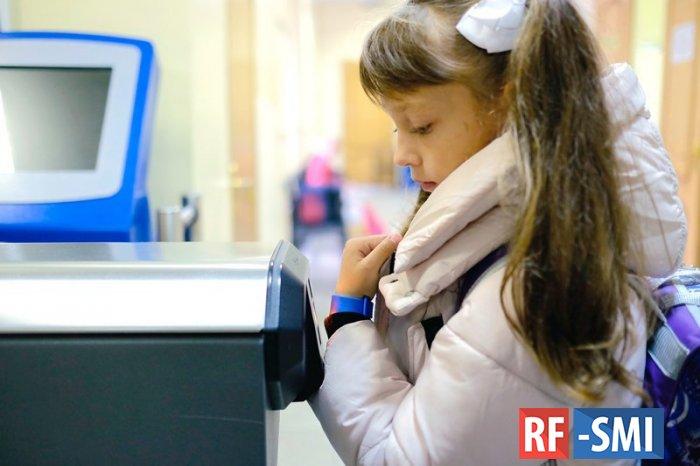 Столичные родители следят за питанием и отметками школьников онлайн