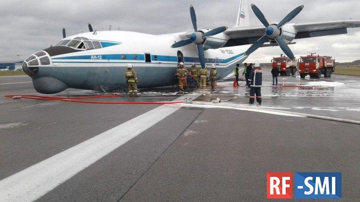 Военный АН-12 совершил посадку на брюхо в Екатеринбурге
