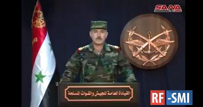 Заявление Министерства обороны Сирии. По ситуации в регионе