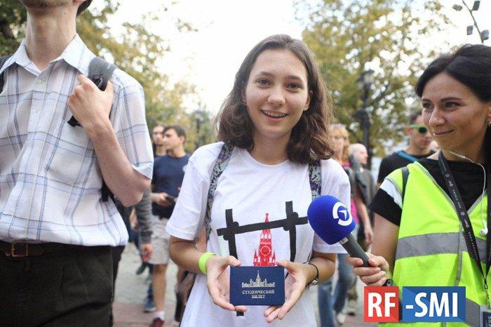 Хомячки маются без работы: Оля «Конституция» попыталась сорвать День открытых дверей в МГУ