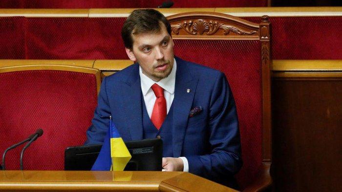 Названа зарплата украинского премьера Гончарука за сентябрь