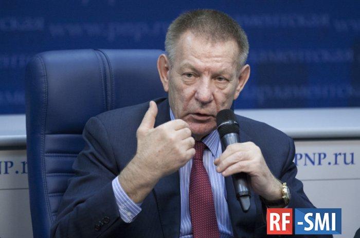 Госдума решила рассмотреть снятие неприкосновенности с депутата Герасименко