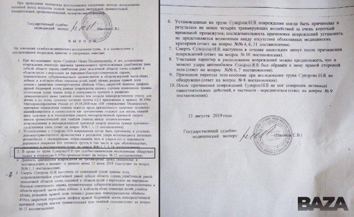В Кировской области обсуждают историю нового «пьяного мальчика»