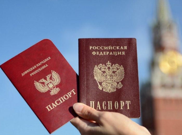 Российские паспорта получили уже 23000 жителей ДНР