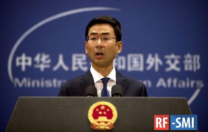 Китай призвал США прекратить вмешиваться во внутренние дела других стран