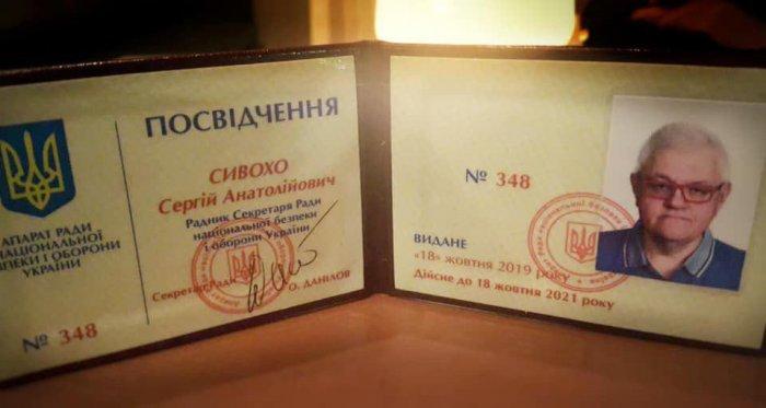 Юмориста Сивоху назначили советником секретаря СНБО Украины