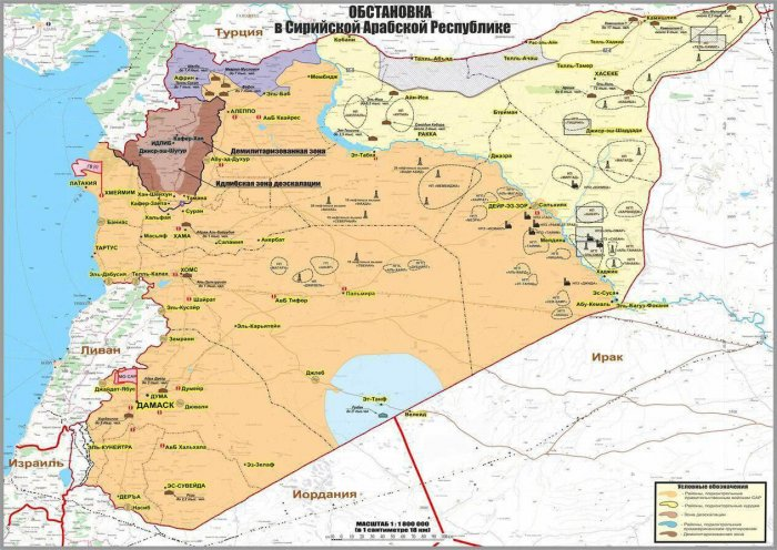 Госдеп США открестился от сирийской нефти. Ничего мол о ней не знаем.