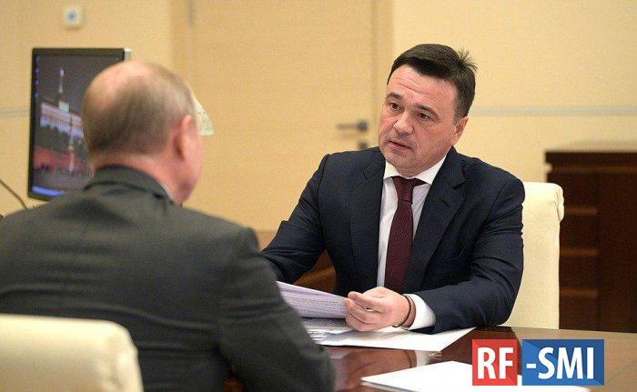 В Московской области с 21 октября вводится запрет на проведение массовых мероприятий