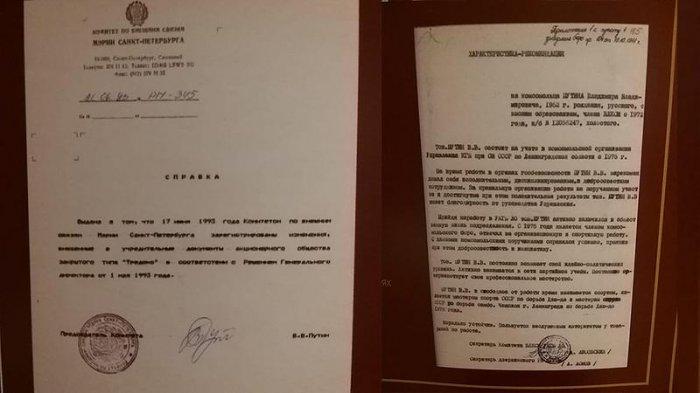 В Петербурге рассекретили характеристику КГБ на Путина