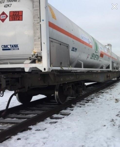 Состоялась первая поставка российского газа в Монголию