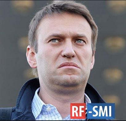 Не справился: Запад окончательно отвернулся от Навального