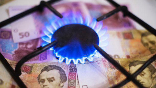 На Украине повысили цену на газ для населения сразу на 14,5%