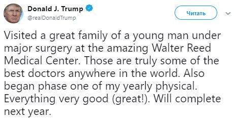 Трамп рассказал об отличных результатах своего медосмотра