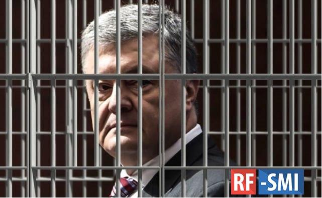 Прокурор Рябошапка решил снять неприкосновенность с П. Порошенко