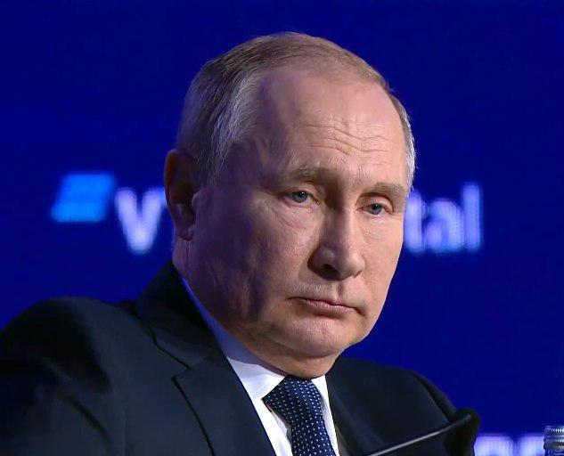 Владимир Путин выступил на инвестфоруме «Россия зовет!».