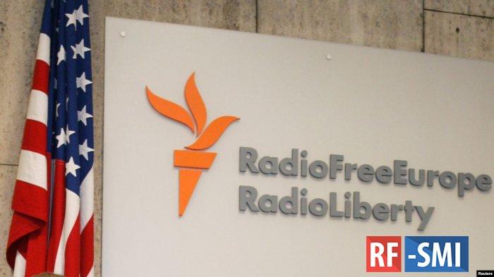 «Радио Свободе» не удалось опорочить праздник День народного единства