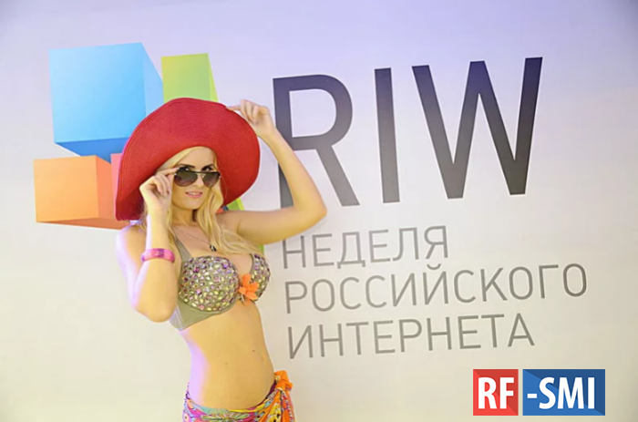 RIW-2019 в Москве: россияне узнают о достижениях IT-компаний