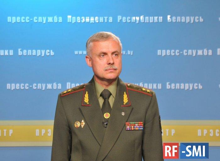 Белоруссия отказала России в размещении военной базы на своей территории.