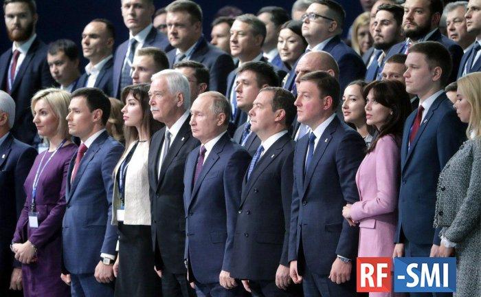 Владимир Путин выступил на съезде «Единой России»