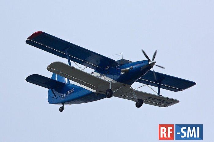 Началось проектирование самолета на замену легендарному Ан-2