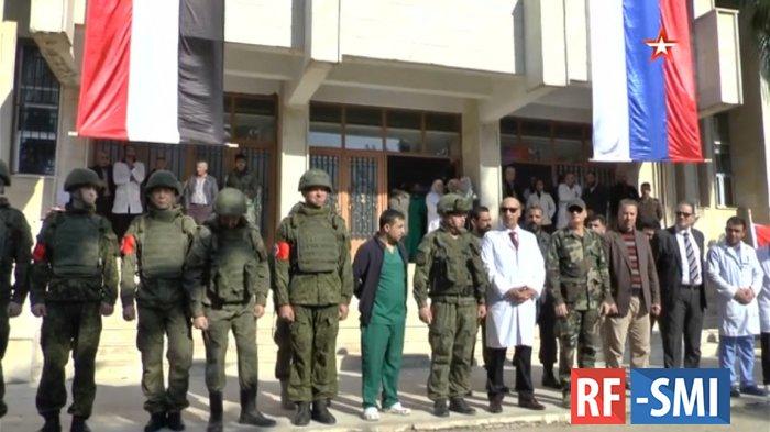 Врачи из госпиталя им. Бурденко начали работать в сирийском Камышли