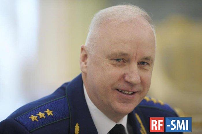 Бастрыкин лично возбудил дело против двух генералов МВД