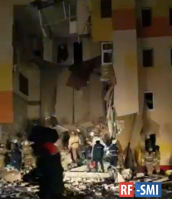 В посёлке Яковлево под Белгородом взрыв бытового газа