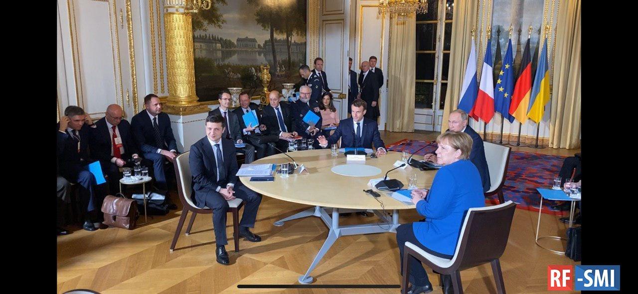 Итоги нормандского саммита в Париже