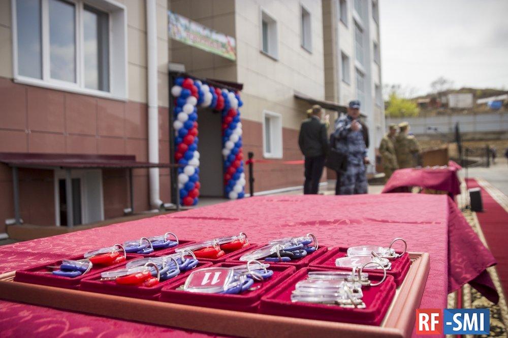 Минобороны РФ продолжает обеспечивать квартирами служащих