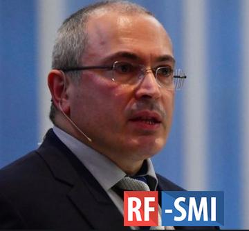 Ресурсы Ходорковского работают на дестабилизацию ситуации в России  России