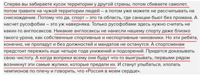 ФАН проанализировало деятельность «Эха Москвы»