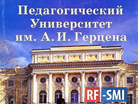 Студент РГПУ распространял детскую порнографию