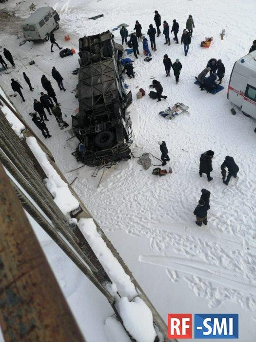 В Забайкалье перевернулся автобус с пассажирами