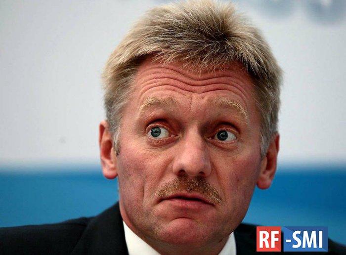 Песков подтвердил переговоры на «повышенных тонах» в Париже