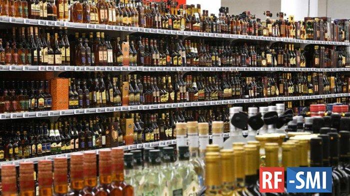 В России упали продажи водки и вина.