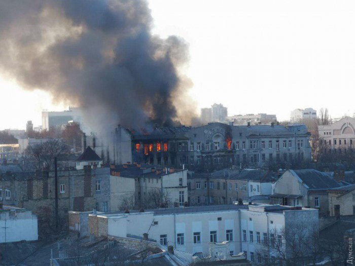 Страшный пожар в Одесском колледже экономики, права и гостинично-ресторанного бизнеса.