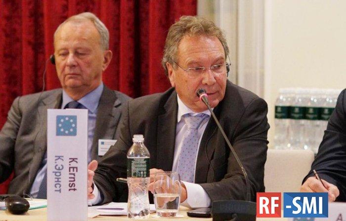 В Германии пригрозили лишить Украину финансовой помощи