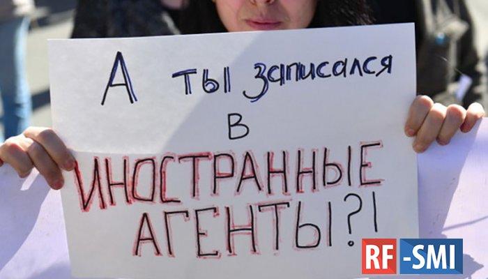 Навальнисты взвыли из-за нового закона об иноагентах
