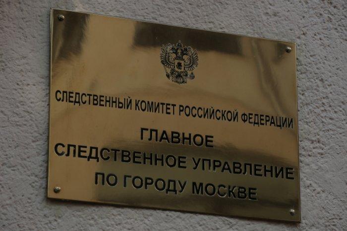 В Москве задержан бывший сотрудник центрального аппарата ГУСБ МВД