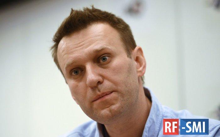 Алексей Навальный предал своих сторонников